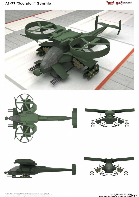 """Модель из бумаги The AT-99 """"Scorpion"""" Gunship -Avatar 1:48 - 14 Марта 2011 - Сайт любителей моделирования из бумаги"""